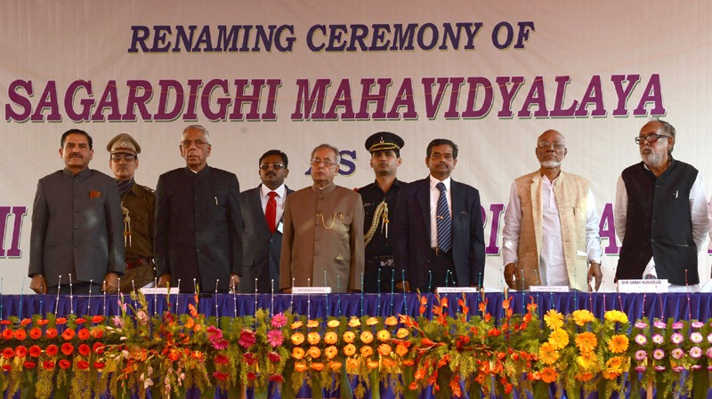 The President, Shri Pranab Mukherjee at the renaming ceremony of Sagardighi Mahavidyalaya as 'Sagardighi Kamada Kinkar Smriti Mahavidyalaya', at Sagardighi, Murshidabad, West Bengal on February 20, 2014. The Governor of West Bengal, Shri M.K. Narayanan and other dignitaries are also seen.