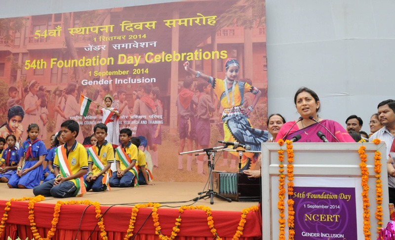 "The Union Minister for Human Resource Development, Smt. Smriti Irani addressing at the inauguration of the 54th Foundation Day of NCERT – on ""Gender Inclusion"", in New Delhi on September 01, 2014."