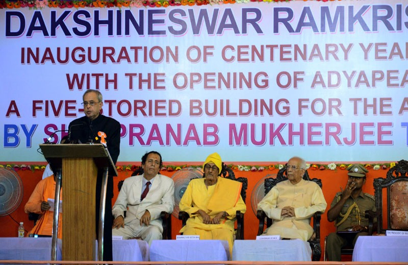 The President, Shri Pranab Mukherjee addressing at the inauguration of the Centenary Year Celebration of Adyama's Adment with opening of Annada B. Ed College and an Orphanage of Boys, at Dakshineswar Ramakrishna Sangha Adyapeath, in Dakshineswar, West Bengal on April 02, 2015. The Governor of West Bengal, Shri Keshari Nath Tripathi is also seen.