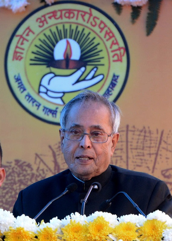 The President of India, Shri Pranab Mukherjee addressing at the inauguration of the New Building Complex of Jagat Taran Girls Inter College and unveiling ceremony of the statue of late Shri Chintamani Ghosh, at Allahabad, in Uttar Pradesh on December 25, 2013.