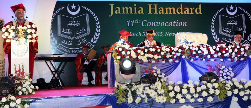 "The Vice President, Shri Mohd. Hamid Ansari addressing at the ""11th Convocation of Jamia Hamdard"", on the theme ""Education, Empowerment and Employability"", in New Delhi on March 31, 2015."