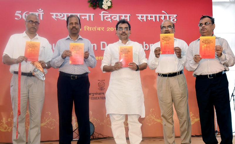 The Minister of State for Human Resource Development, Shri Upendra Kushwaha releasing the publication at the 56th Foundation Day of NCERT, in New Delhi on September 01, 2016. 	The Secretary, School Education and Literacy, Dr. Subash Chandra Khuntia and other dignitaries are also seen.