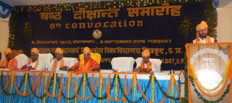 The Union Minister for Human Resource Development, Shri Prakash Javadekar addressing the gathering, at the 6th Convocation of Jagatguru Rambhadracharya Handicapped University, at Chitrakoot, in Uttar Pradesh on September 06, 2016.  	The Chancellor of the University, Shri Rambhadracharya and the Member of Parliament, Rajya Sabha, Shri Prabhat Jha are also seen.