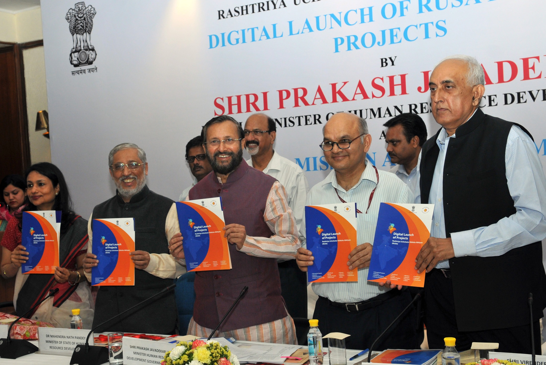 """The Union Minister for Human Resource Development, Shri Prakash Javadekar releasing the Booklet """"Digital Launch of Projects; Rashtriya Uchchatar Shiksha Abhiyan (RUSA)"""", at the launch of the unique portal and mobile app of Rashtriya Uchchatar Shiksha Abhiyan (RUSA), a body under the aegis of the Ministry of Human Resource Development, in New Delhi on April 17, 2017. The Secretary, Department of Higher Education, Shri Kewal Kumar Sharma and other dignitaries are also seen."""