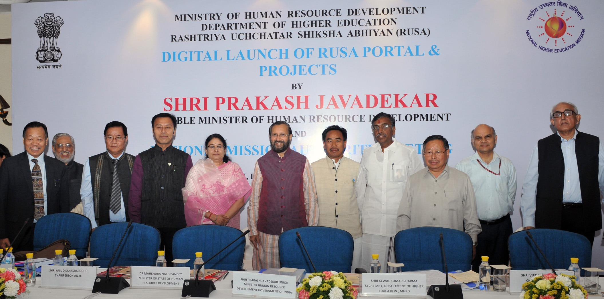The Union Minister for Human Resource Development, Shri Prakash Javadekar in a group photograph, at the launch of the unique portal and mobile app of Rashtriya Uchchatar Shiksha Abhiyan (RUSA), a body under the aegis of the Ministry of Human Resource Development, in New Delhi on April 17, 2017.