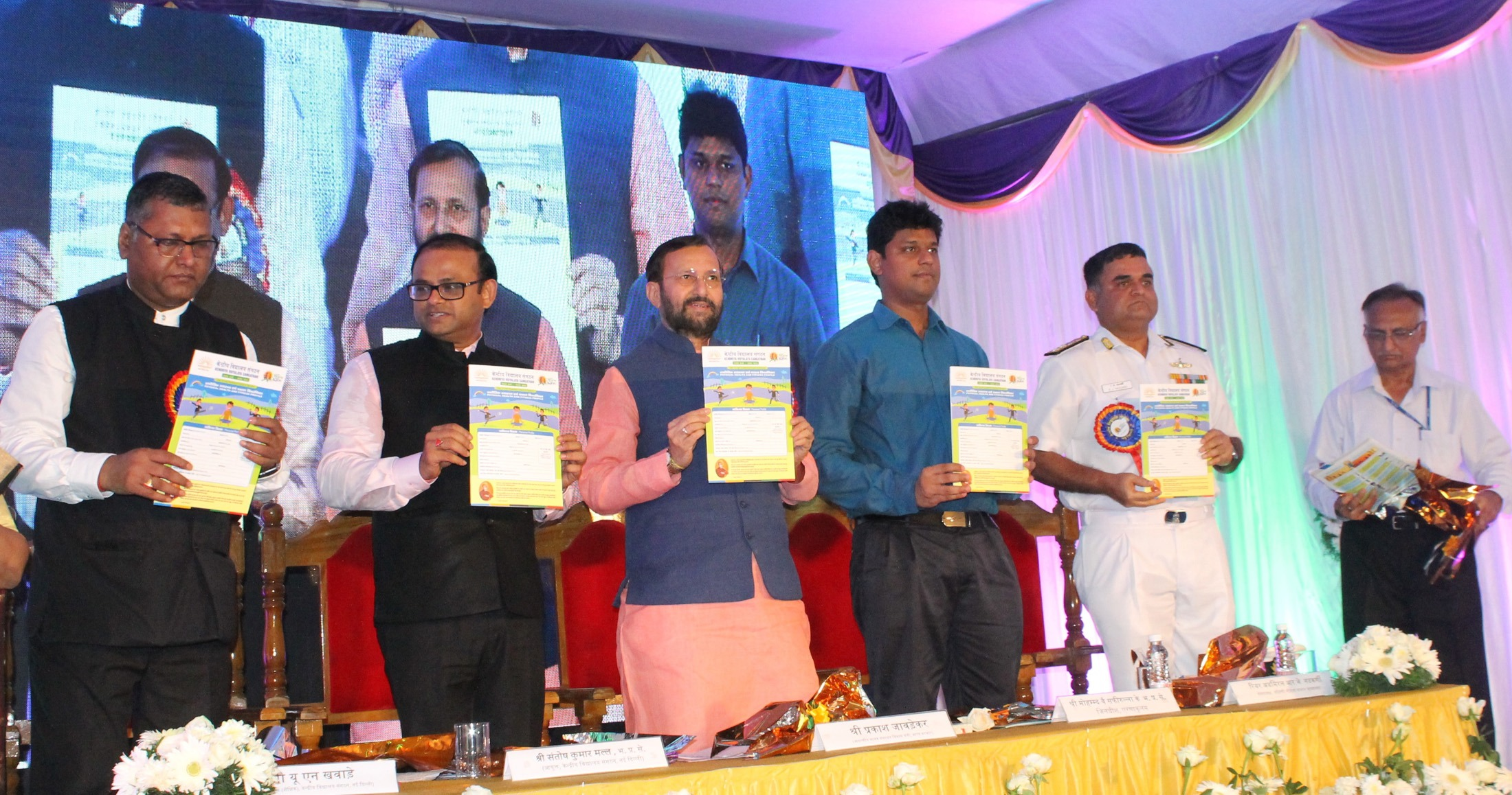 The Union Minister for Human Resource Development, Shri Prakash Javadekar launching the Physical Health and Fitness Profile Card, as part of Swasth Bachche, Swasth Bharath Programme, in Kochi on August 21, 2017.